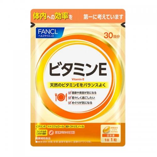 【直邮】日本FANCL芳珂天然维生素E软胶囊ve维生素30日...
