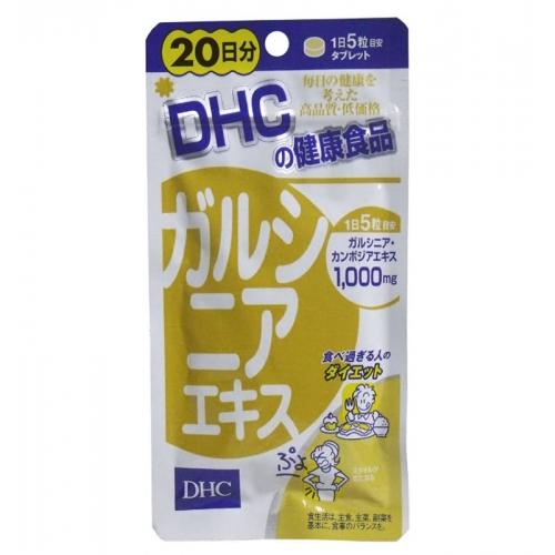 【直邮】日本DHC蝶翠诗藤黄素藤黄果精华针对腰腹部脂肪20日...