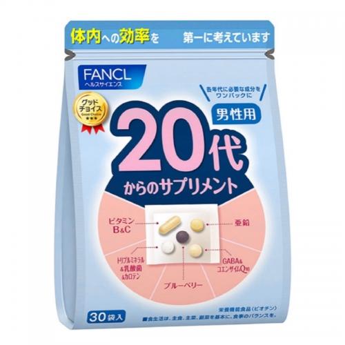 【直邮】日本FANCL芳珂男性女性综合营养包复合多种维生素(...