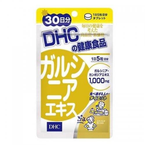 【直邮】日本DHC蝶翠诗印度藤黄果素腰腹纤体片蝶150粒