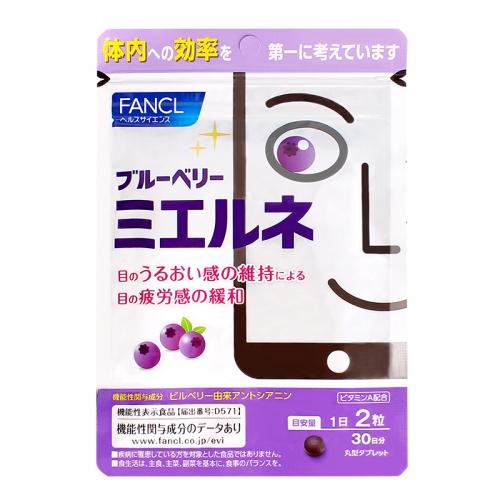 【直邮】日本Fancl芳珂蓝莓护眼丸PC防蓝光缓和眼疲劳视觉...