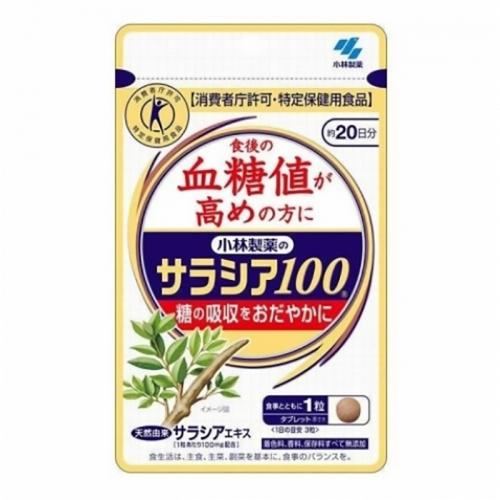 【直邮】小林制药(KOBAYASHI)餐后血糖值高控制血糖值...