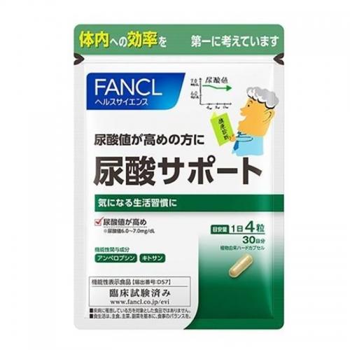 【直邮】日本Fancl芳珂尿酸支援降尿酸预防痛风120粒