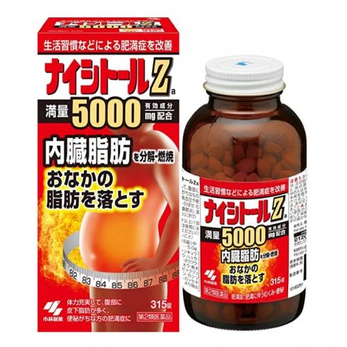 【直邮】日本KOBAYASHI小林制药腹部排油丸加强版Z版3...