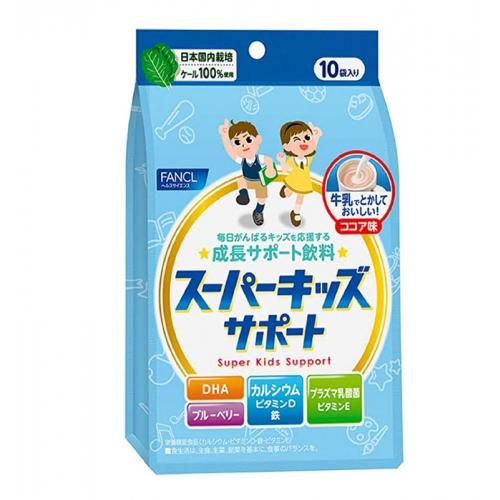 【直邮】日本FANCL芳珂儿童成长饮料全营养支持可可味乳酸菌...