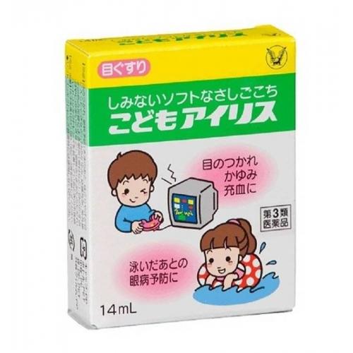 【直邮】日本TAISHO大正制药儿童眼药水视力眼疲劳预防近视...