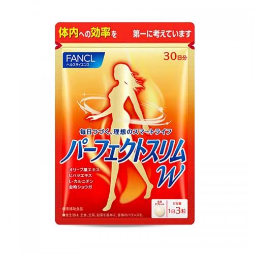 【直邮】日本Fancl芳珂左旋肉碱减肥瘦身燃脂纤体丸片90粒...