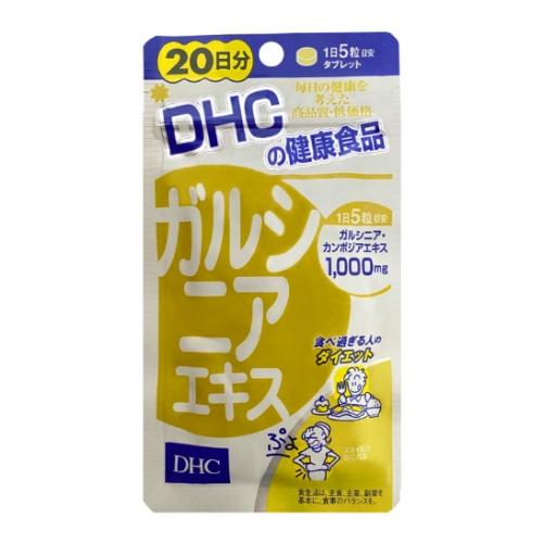 【保税】日本DHC蝶翠诗藤黄果精华20日分