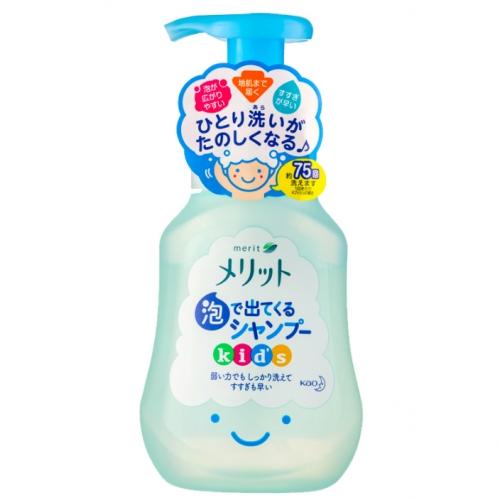 【保税】日本花王Merit儿童宝宝泡沫洗发水300ml