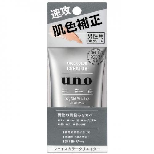 【保税】日本资生堂UNO吾诺男士男士BB霜自然色30g