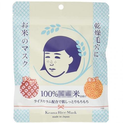 【保税】日本石泽研究所毛穴抚子大米面膜10片