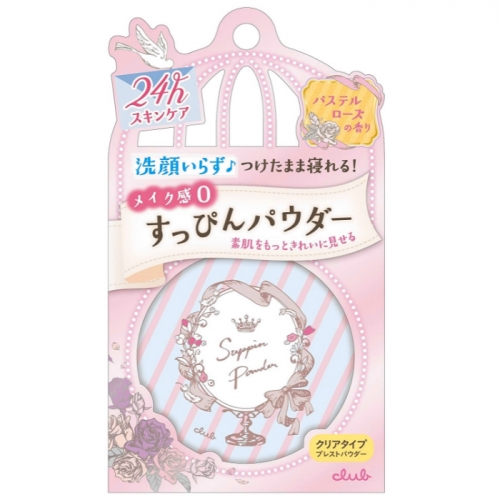 【保税】日本Club晚安粉玫瑰香26g粉蓝盒