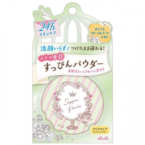 【保税】日本Club晚安粉百合花香26g粉绿盒