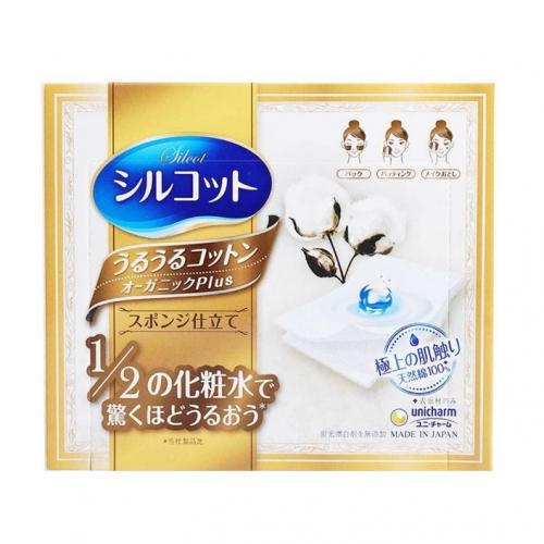 【保税】日本尤妮佳(UNICHARM)金色超省水化妆棉48枚