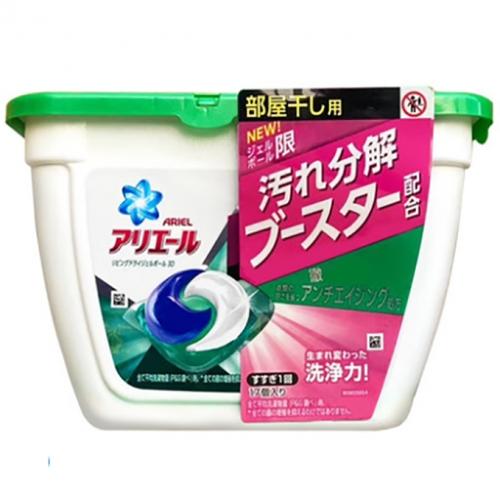 【保税】宝洁碧浪洗衣球17颗绿色