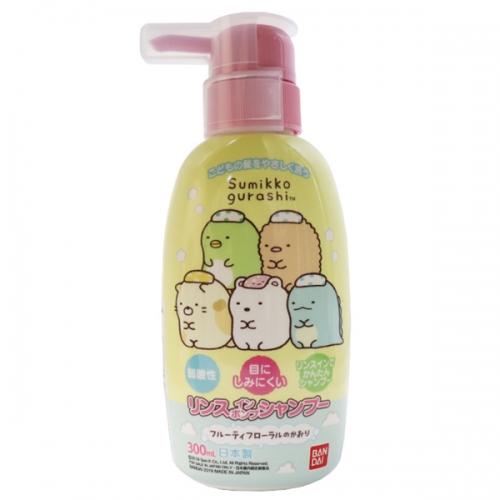【保税】日本万代角落生物儿童洗发护发二合一300ml水果花香