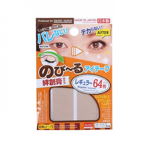 【保税】日本大创双眼皮贴64枚
