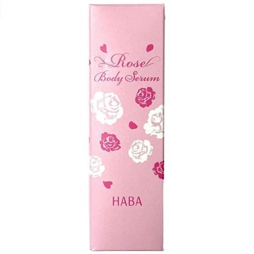 【直邮】日本HABA身体美容液护肤保湿精华液100ml(限定...