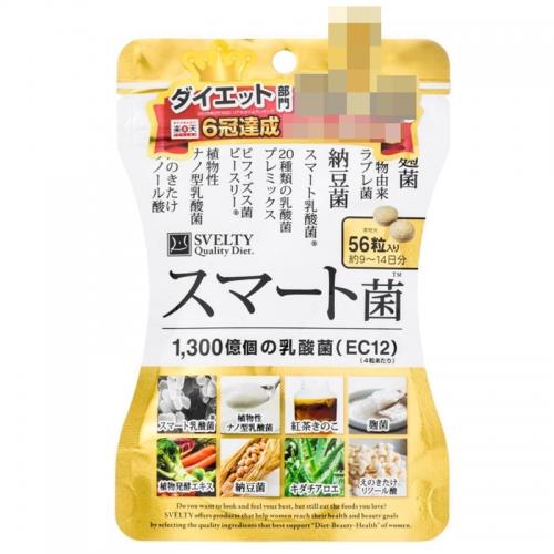 【直邮】日本Svelty丝蓓缇SMART超美丽纳豆菌乳酸菌酵...