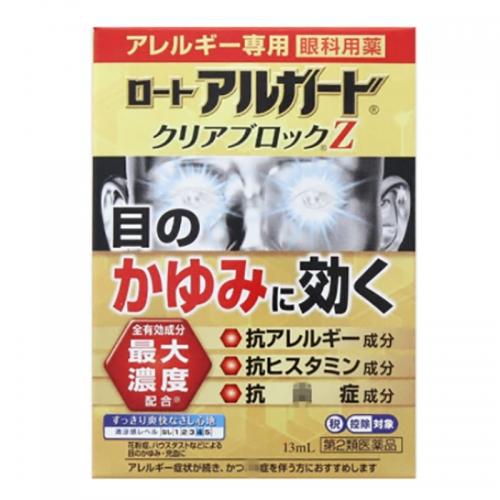 【直邮】日本ROHTO乐敦AlguardBlockZ眼药水抗...