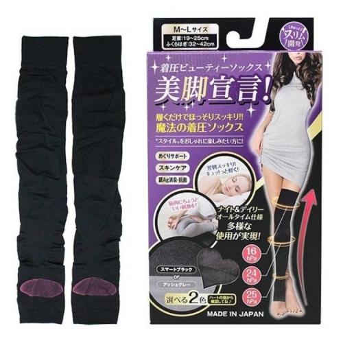 【直邮】日本人气美脚宣言压力美袜美腿过膝盖长筒袜灰色M-L