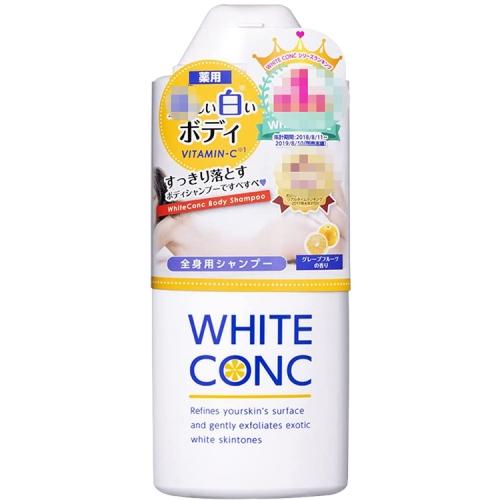 【保税江阴仓】日本WHITE CONC保湿全身润白沐浴露360ml