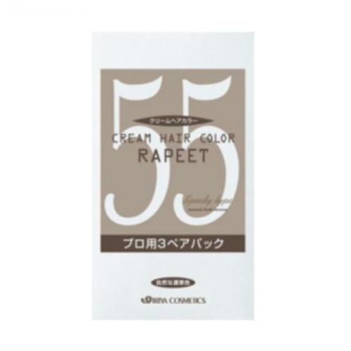 【批发】日本IRIYA COSMETICS纯植物遮白不伤发奶油修饰染发剂55自然深栗色60g+60g