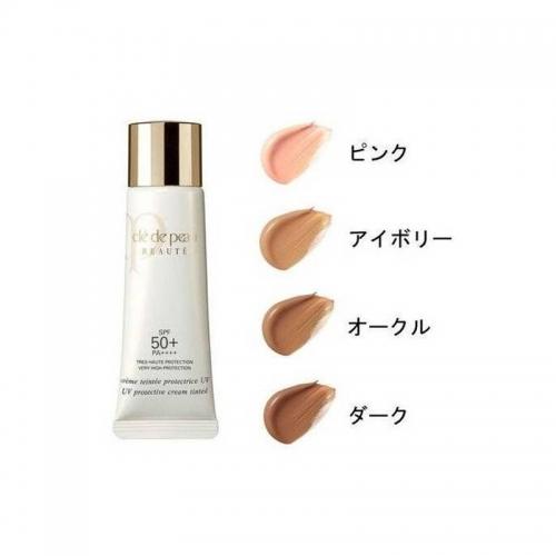 【直邮】日本CPB肌肤之钥BB霜防晒养肤遮瑕修颜改善细纹30ml