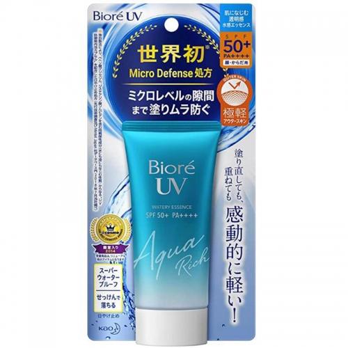 830停售【直邮】日本Biore碧柔防晒霜SPF50+50g