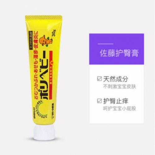 【直邮】日本SATO佐藤婴儿护臀湿疹膏