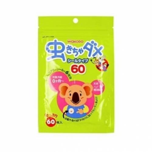 【直邮】日本wakodo和光堂驱蚊贴60枚