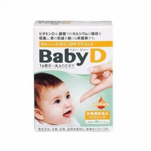 【直邮】日本森下仁丹BABY D婴幼儿维生素D营养素补钙剂