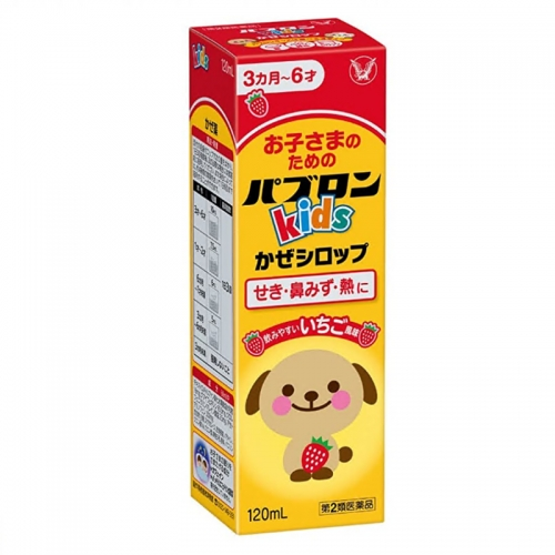 【直邮】日本TAISHO大正制药儿童芷咳糖浆120ml