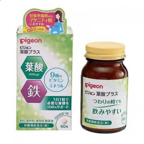 【直邮】日本Pigeon贝亲叶酸铁质7种维生素备孕孕期哺乳专...
