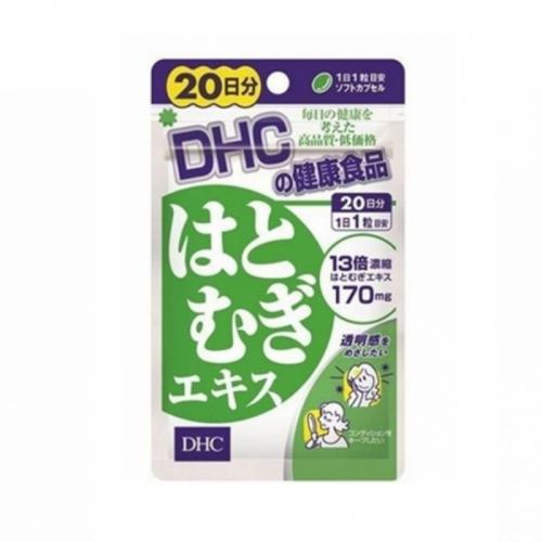 【直邮】日本DHC蝶翠诗薏仁丸30日分/20日分