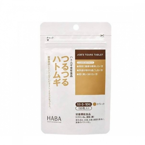 【直邮】日本HABA无添加薏仁丸酵素纤维去湿气薏米精华美肌片...