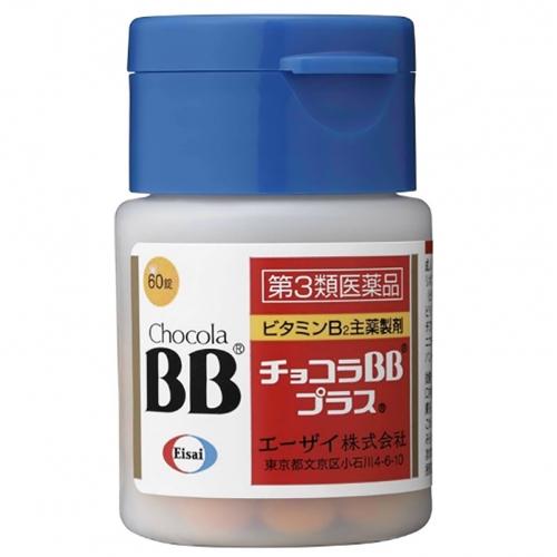 【直邮】日本Chocola BB Plus维生素B族片复合V...