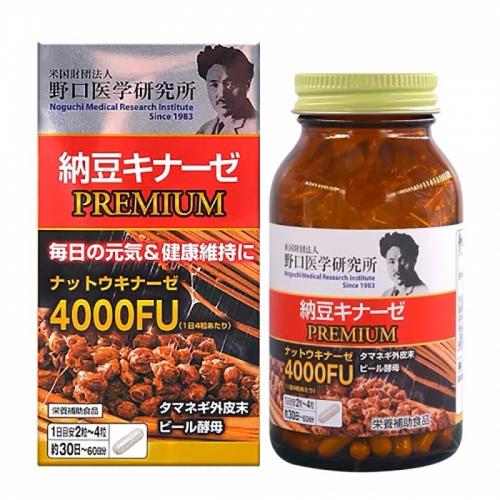 【直邮】日本Noguchi野口医学研究所4000FU纳豆激酶...