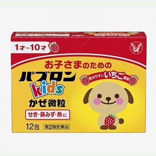 【直邮】日本TAISHO大正制药儿童止咳祛痰感冒冲剂12包