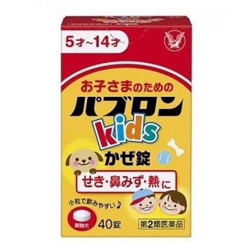 【直邮】日本TAISHO大正制药KIDS缓解咳嗽鼻塞儿童感冒...