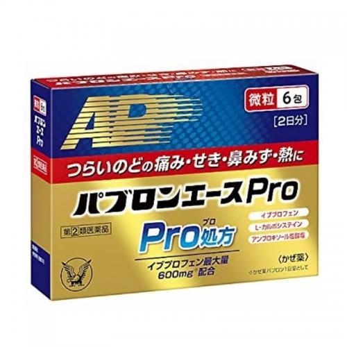 【直邮】日本TAISHO大正制药Pro感冒药微粒6包/18锭