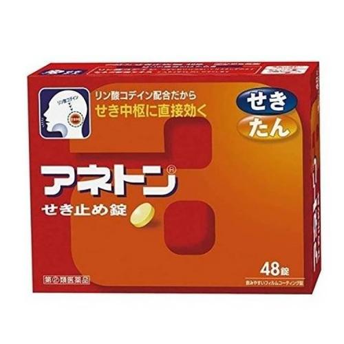 【直邮】日本阿尼顿止咳片镇咳祛痰药48粒