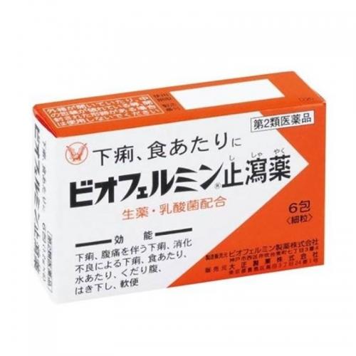 【直邮】日本TAISHO大正制药止泻药颗粒消化不良引起的腹泻...