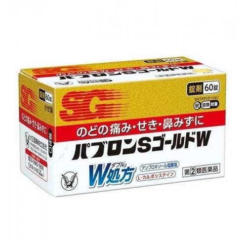 【直邮】日本TAISHO大正制药感冒药对抗喉咙痛咳嗽鼻水双重...