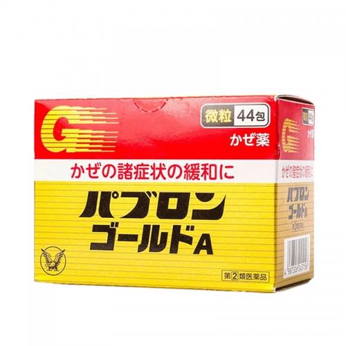 【直邮】日本TAISHO大正制药感冒药冲剂止咳化痰颗粒咳嗽发...