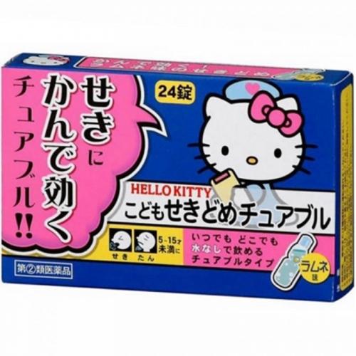 【直邮】日本樋屋HelloKitty儿童缓解咳嗽药汽水味24...