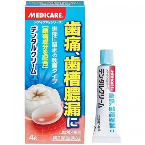【直邮】日本Ravis森下仁丹Medicare特效去牙疼牙痛...