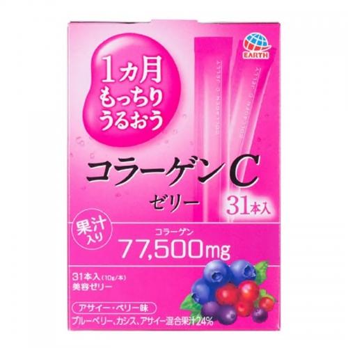 【直邮】日本大塚C肌胎盘素胶原蛋白果冻VC+玻尿酸果冻31条
