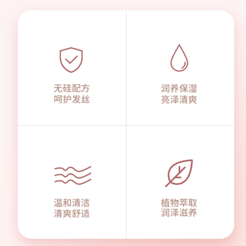 【保税江阴仓】日本POLA宝丽抗糖化馥美洗发水550ml