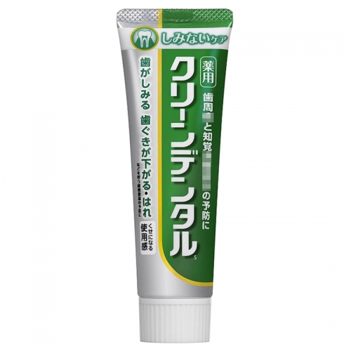 【直邮】日本TRANSINO第一三共去口臭牙膏